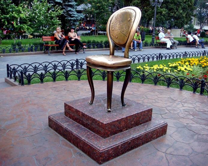 Картинки по запросу стул из фильма 12 стульев